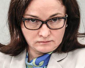 Эльвира Набиуллина недовольна слухами