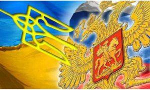 Украина и россия дружба врозь