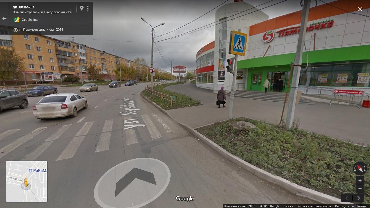 ул. Кирова - ул. Кунавина