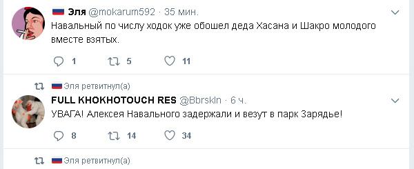 По количеству ходок Навальный уже обошёл многих криминальных авторитетов