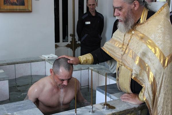 Протоиерей Ростислав в ИК-47