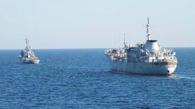 Корабли Украинского флота