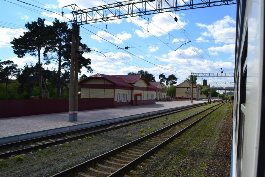 катайск вокзал