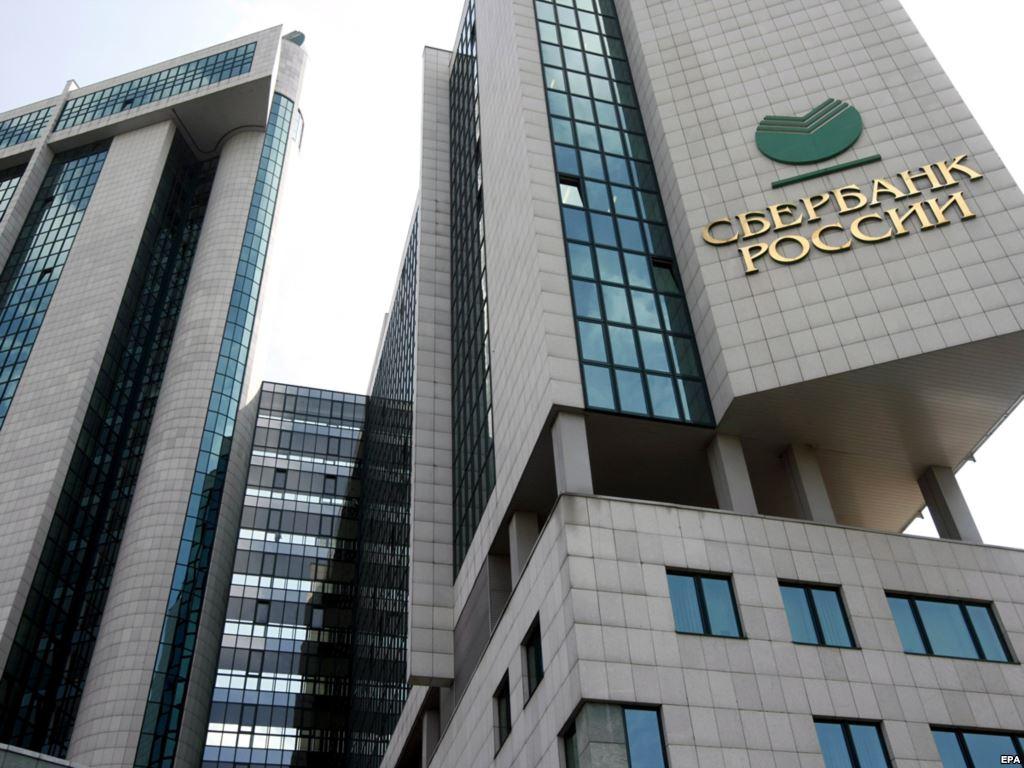 Сбербанк России наказали за навязывание услуг клиентке