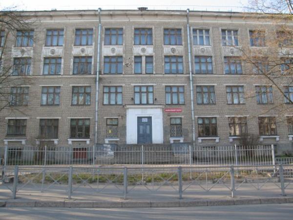Средняя школа №695