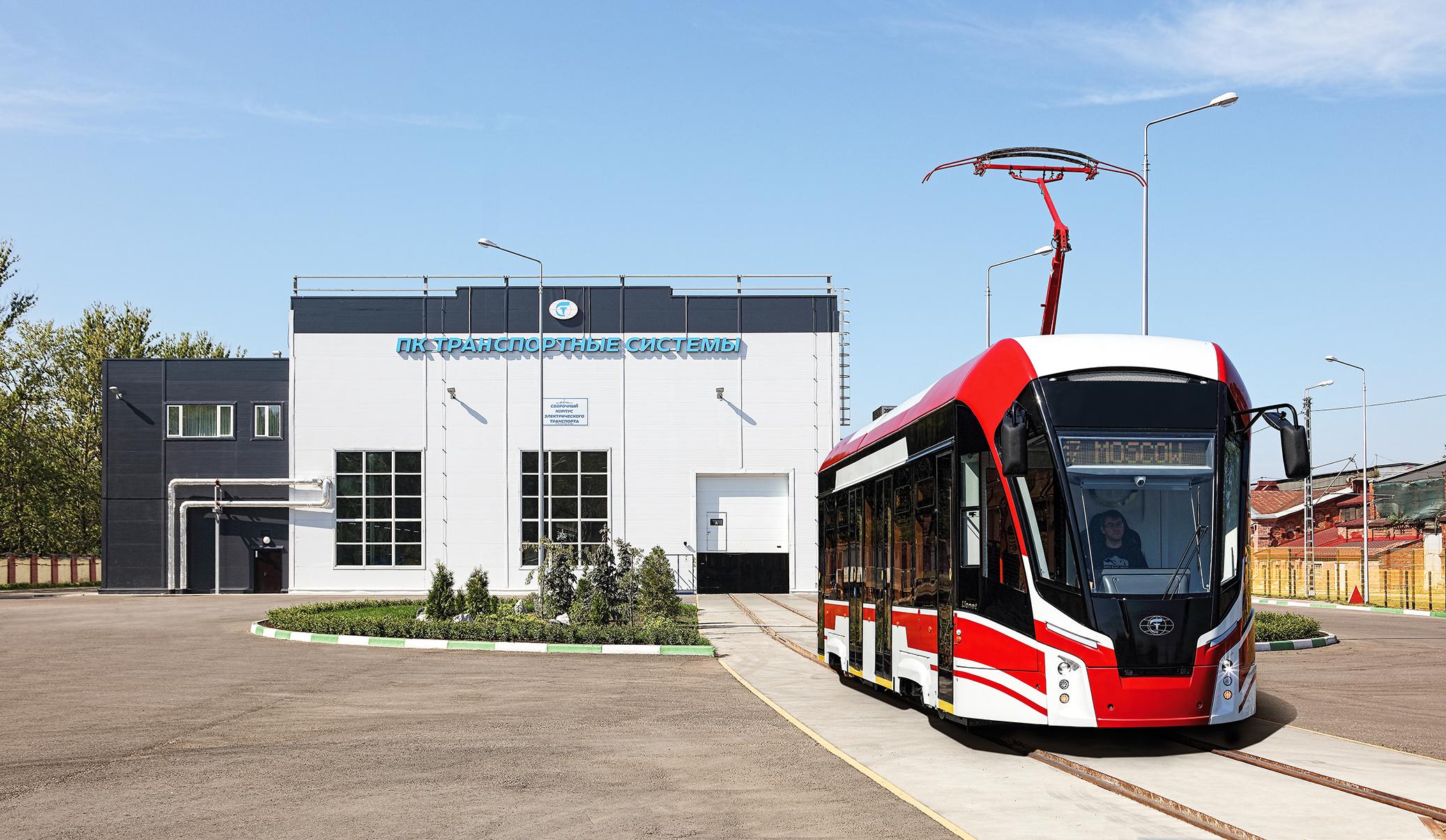 Алюминиевый трамвай