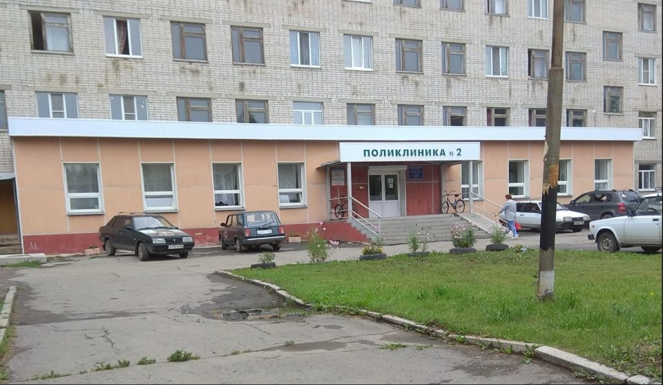 Обновление поликлиники №2 в Каменске-Уральском