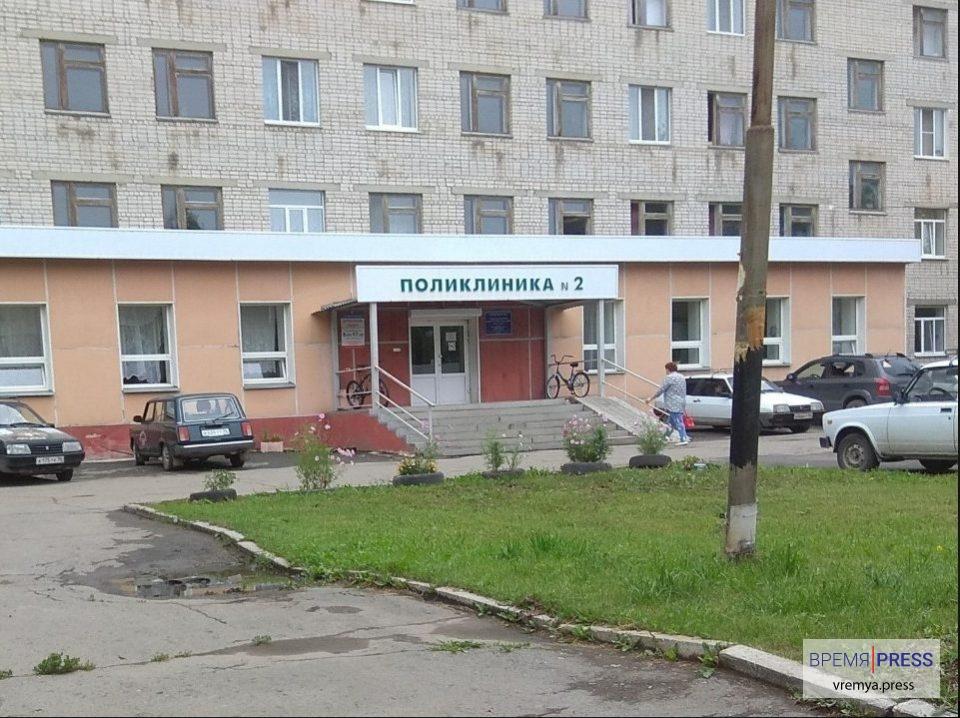 ФСБ поймала на взятке сотрудника поликлиники в Каменске-Уральском
