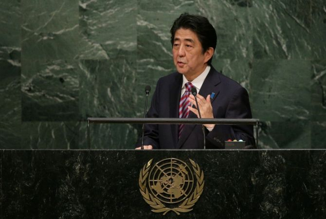 Синдзо Абэ на Генеральной ассамблее ООН