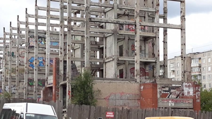 Недостроенный дом инвалидов снесут за 9,5 миллионов рублей