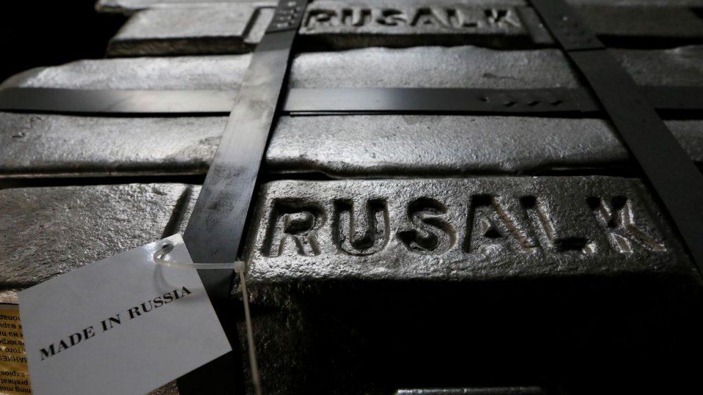Алюминиевый слиток РУСАЛ