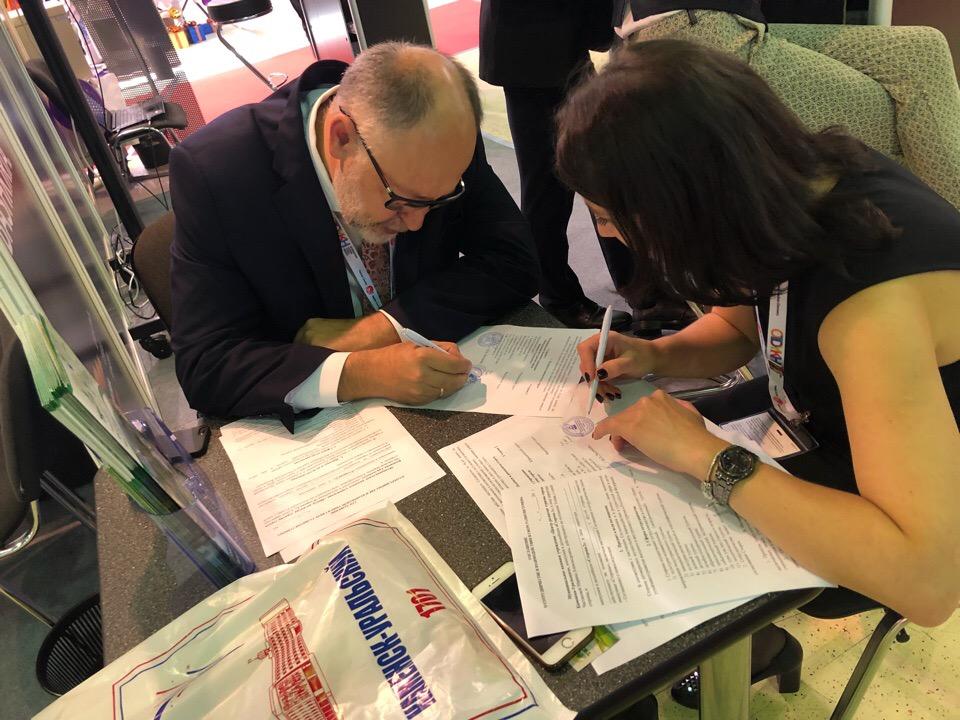 Подписание договора с Уфой