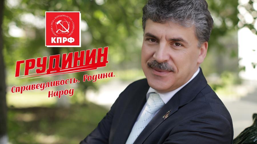 Грудинин отказался комментировать арест своих акций в ЗАО «Совхоз имени Ленина»