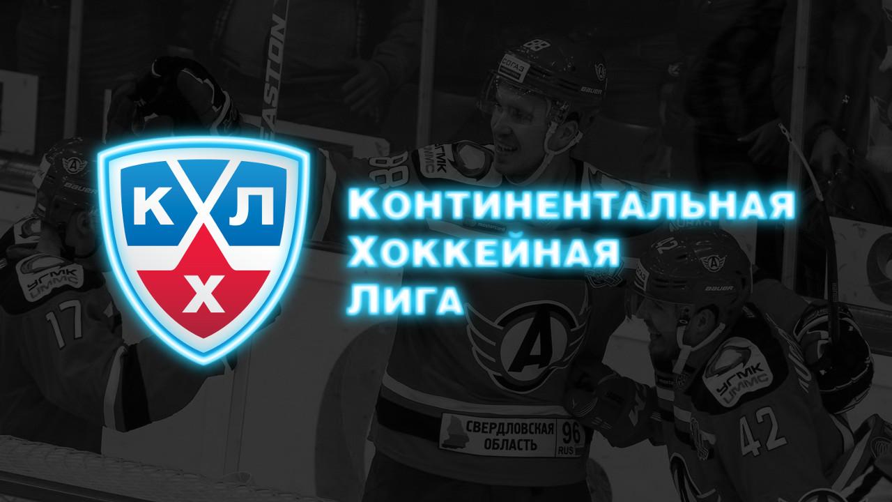 КХЛ 2018/2019