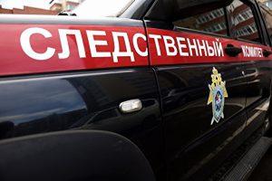 В Челябинской области найден труп участкового