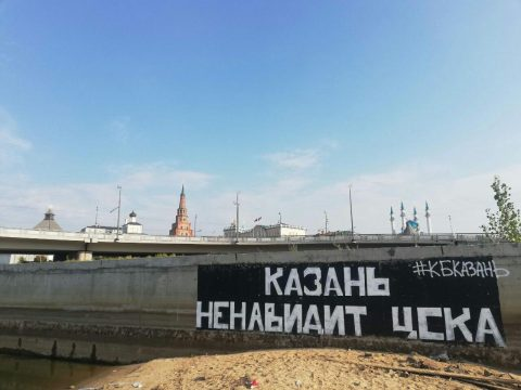Спартаковские свиньи, подтвердили свой статус, устроив вандализм всероссийского масштаба
