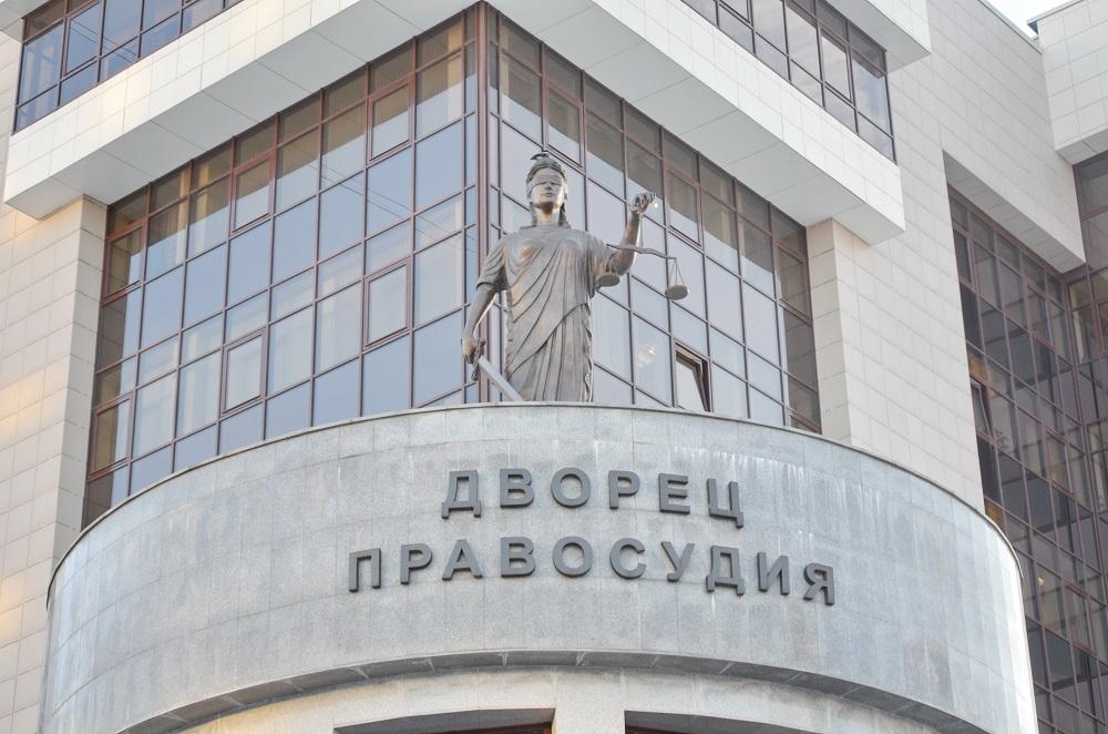 Свердловский областной суд наказал ООО «Компания ТЕЗ ТУР»