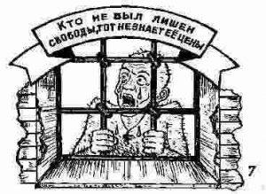 Тяжкое преступление на 5700 рублей