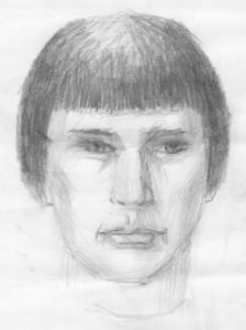 СК РФ вновь просит помощи у населения в установлении личности убийцы более 30 человек