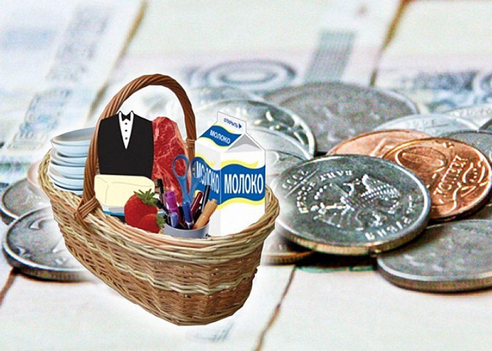 Прожиточный минимум зависит от цен на товары в потребительской корзине