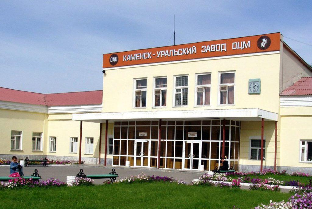 Завод ОЦМ