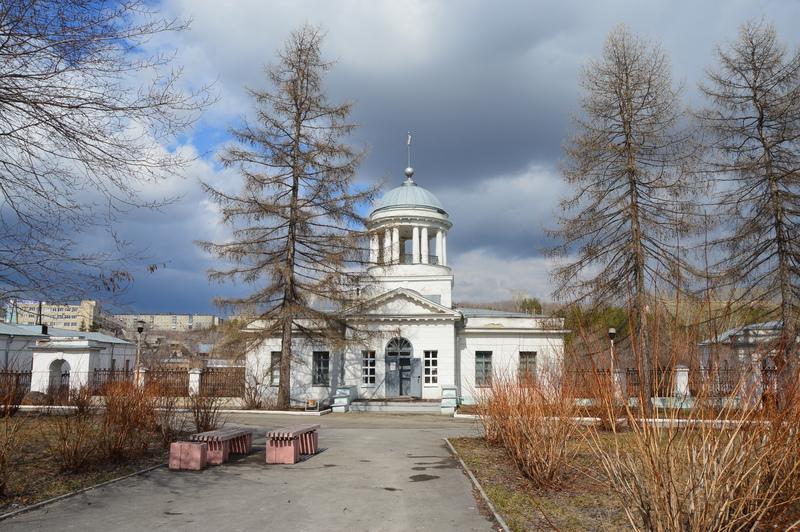 Каменск-Уральский краеведческий музей имени Стяжкина
