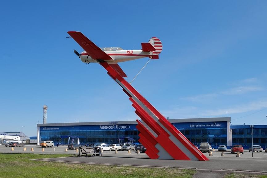 Аэропорт Алексей Леонов в Кемерово