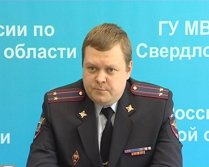Начальник Свердловского угрозыска Александр Мазаев