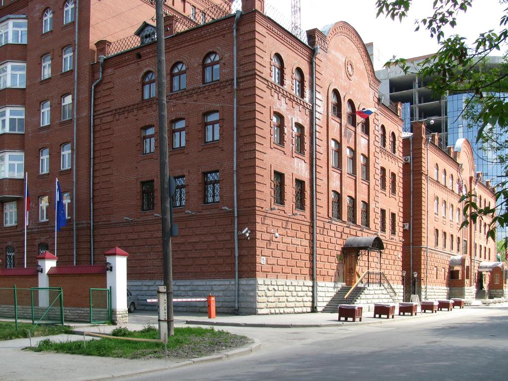 Посольство США в Екатеринбурге решило свои проблемы с кадрами