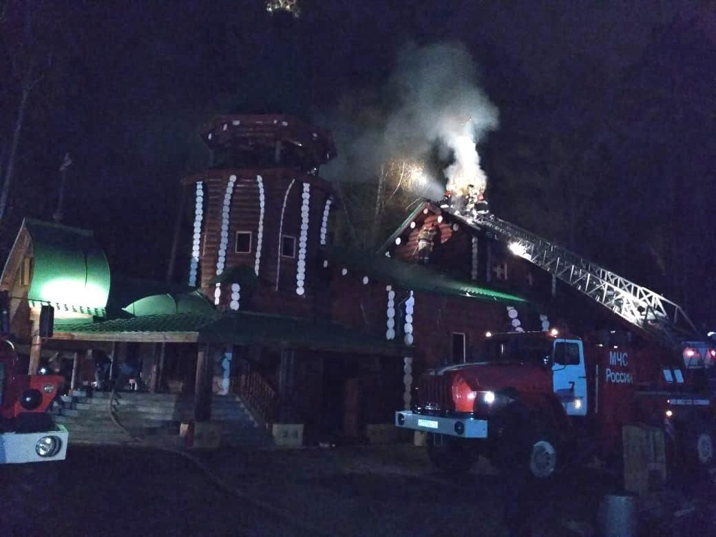 Пожар на Ганиной яме