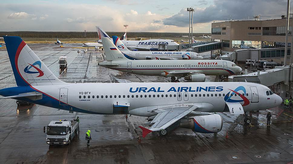 Самолеты Ural Airlines