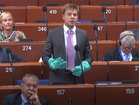 Украинский депутат в ПАСЕ