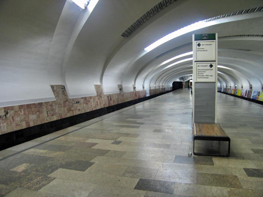В Екатеринбурге могут закрыть метро