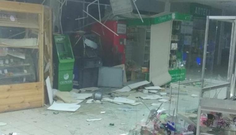 Взорванный банкомат в Подольске