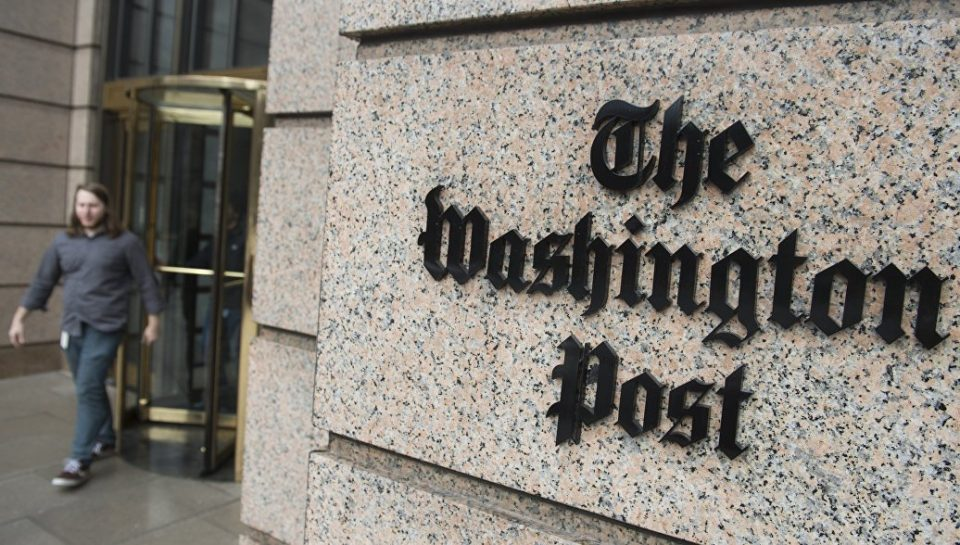 Агенство Вашингтон Пост