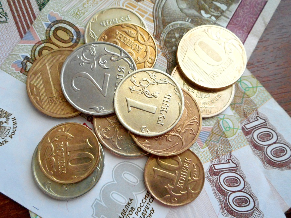 За 412 рублей - на семь лет!