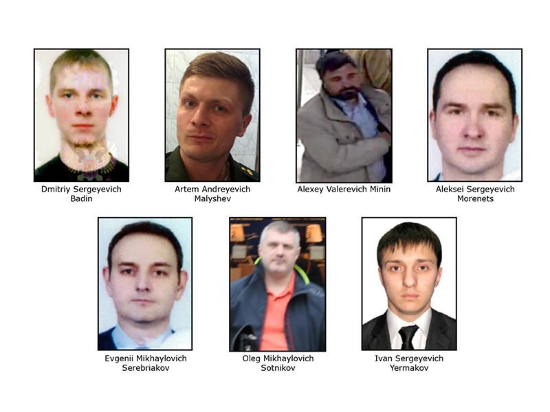В США ФБР опубликовала ориентировку на семерых сотрудников ГРУ