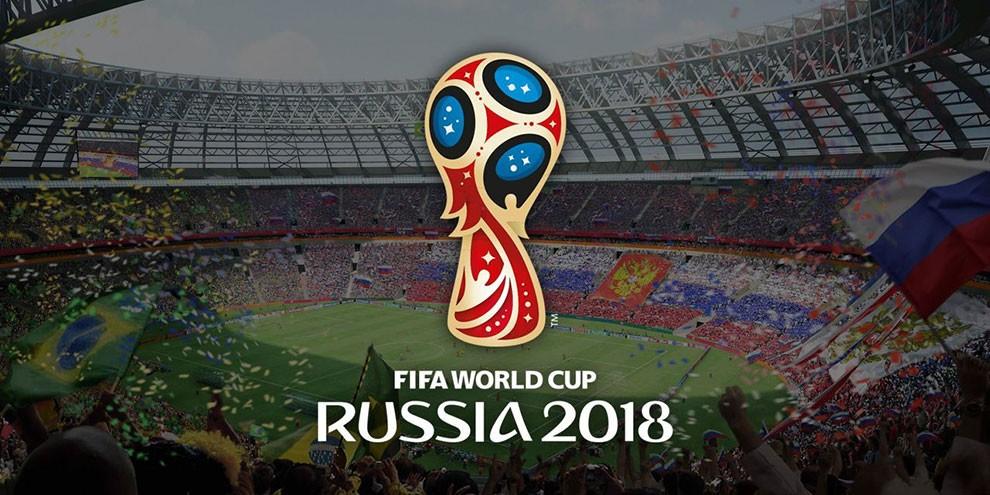 Чемпионат мира - 2018