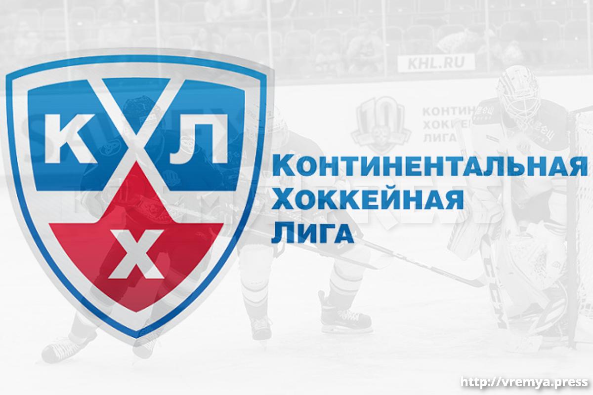 Игры КХЛ 20 октября: кого и где смотреть в прямом эфире