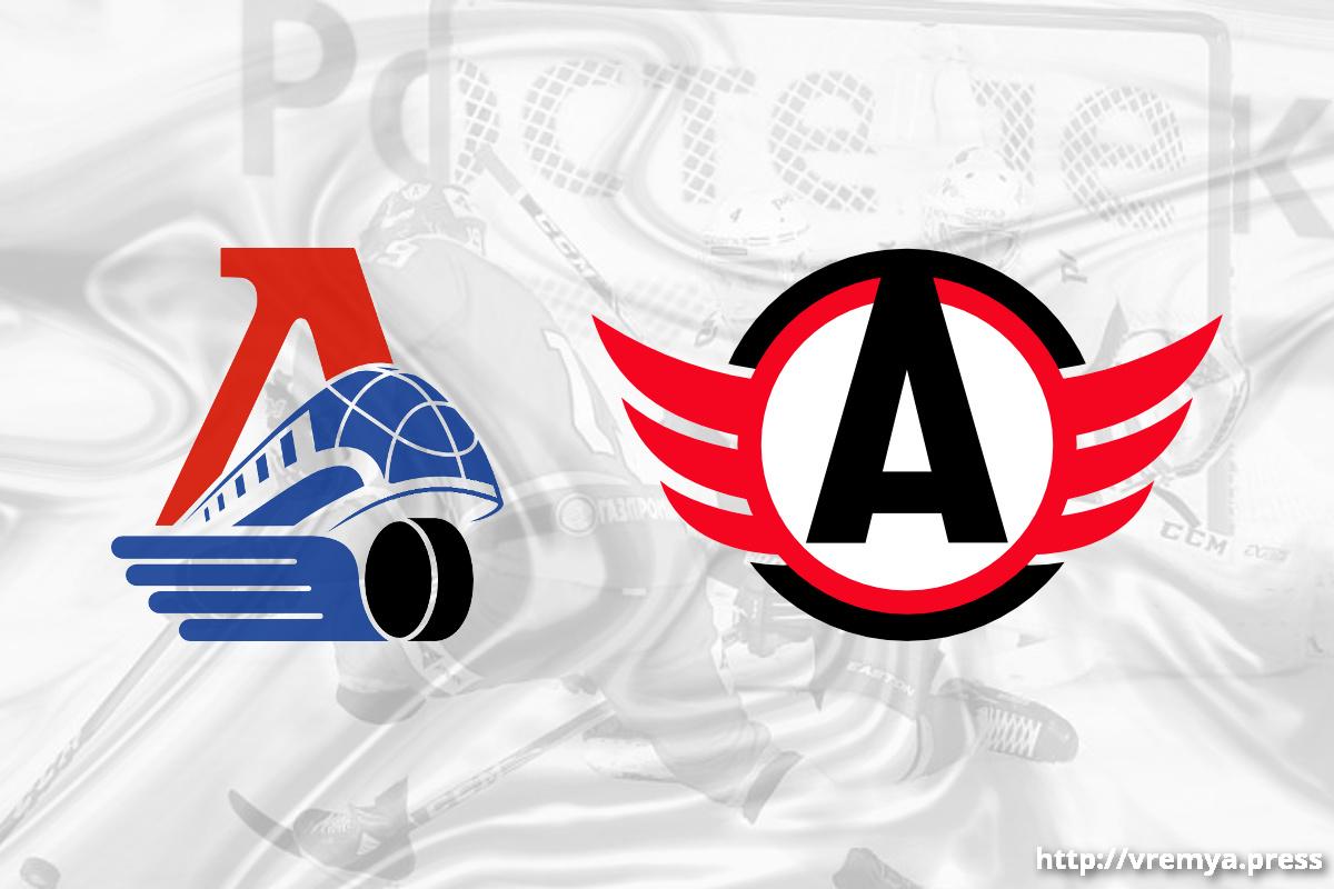 Игры КХЛ 21 октября: кого и где смотреть в прямом эфире. Локомотив - Автомобилист.