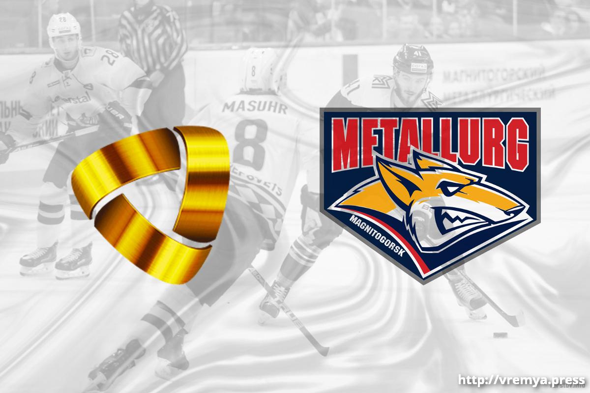 Игры КХЛ 21 октября: кого и где смотреть в прямом эфире. Северсталь - Металлург.