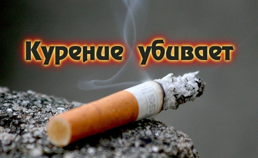 В Лесном компания парней запинала мужчину за сигарету