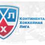 Игры КХЛ 4 октября: кого и где смотреть в прямом эфире