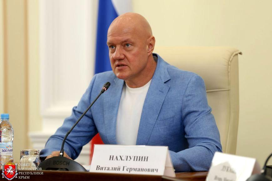 Крым Виталий Нахлупин