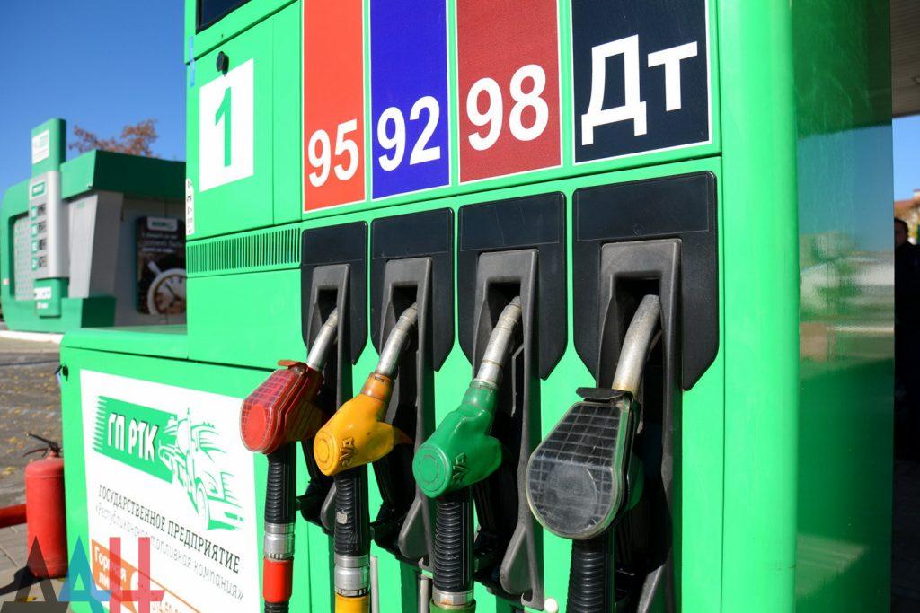 В ДНР снизили налоги на топливо в три раза. Фото: ДАН.