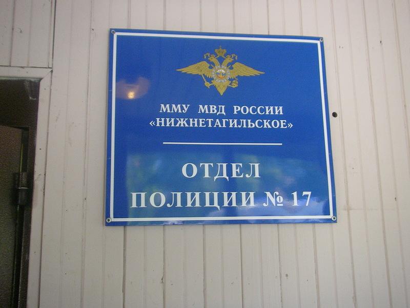 Дело о серии мерзких ограблений братьев-налётчиков направлено в суд Фото Александр Аникин.