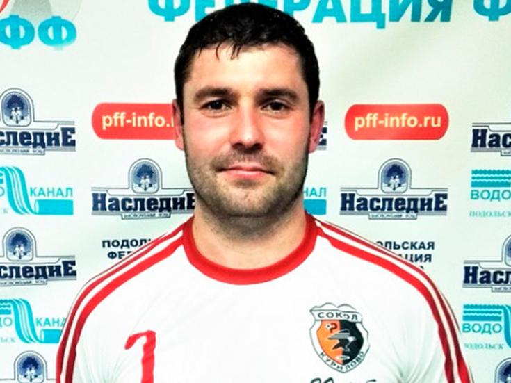 Александр Протасовицкий. Фото: Подольская федерация футбола