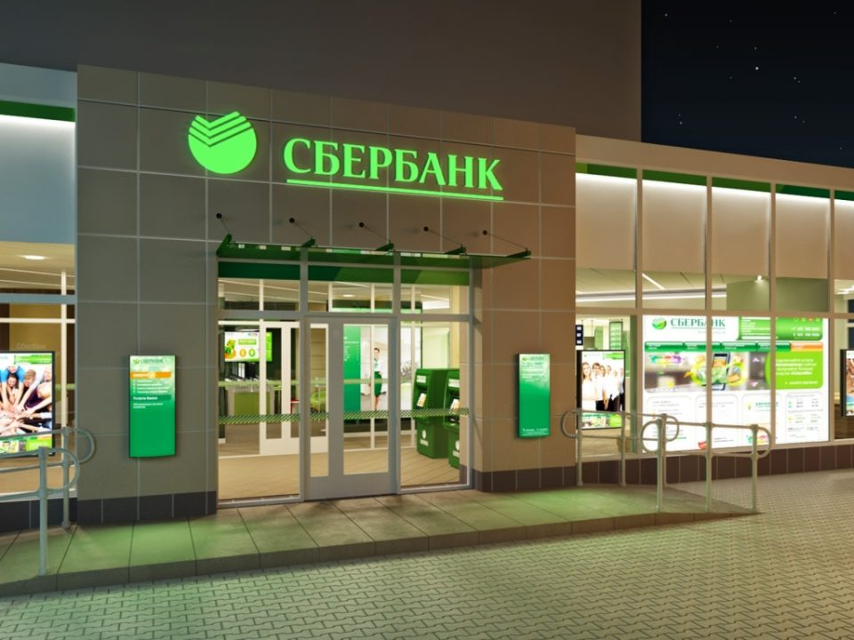 Клиенты Сбербанка массово снимают валюту из-за угрозы санкций