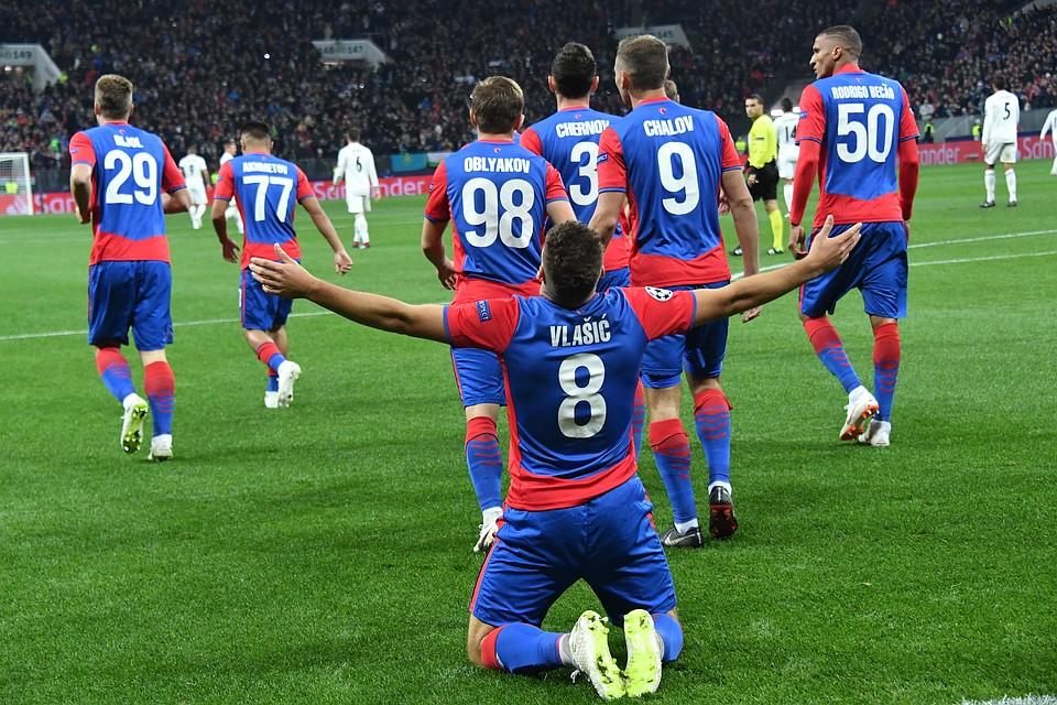 ЦСКА - Реал Мадрид: московские кони растоптали лучший клуб XX века