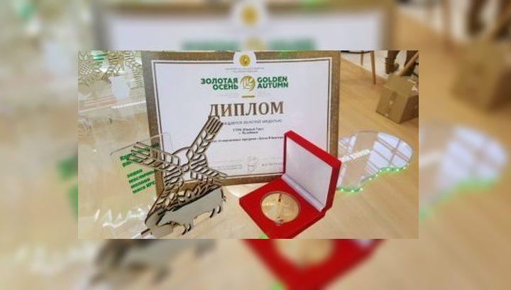 Челябинский филиал ГТРК привёз золотую медаль с ВДНХ
